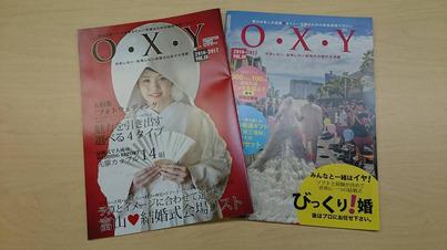OXY画像.jpg
