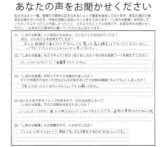 net_Ssama_g404