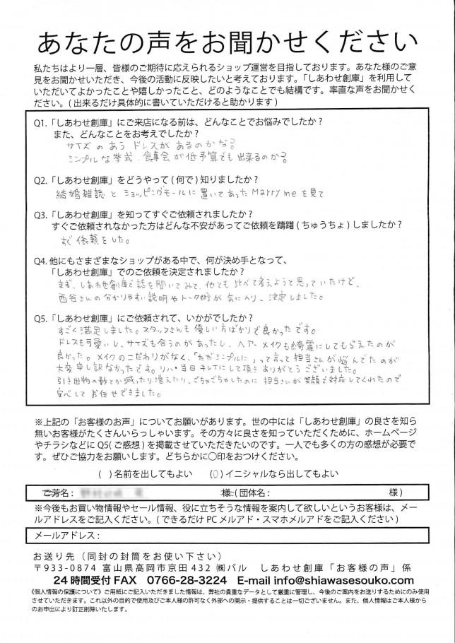 MX-2640FN_20180113_151345-1