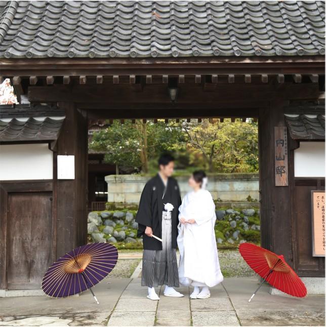 uchiyama_autmn_mon